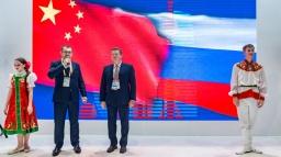 Изображение - Русско китайская торговая палата 7d64afa29b4f8b160dd9ca23f12a1824